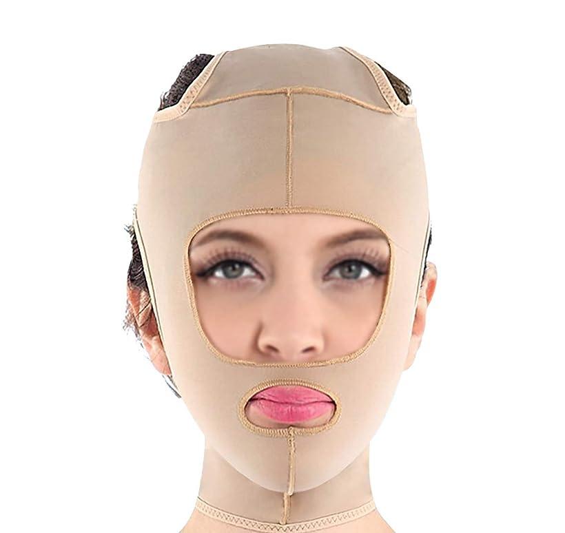 クラフトクラウド静かなXHLMRMJ 肌をしっかりと保ち、顔の筋肉の垂れ下がりや顔の美しい輪郭の形成を防ぐフェイスリフティングマスク (Size : L)