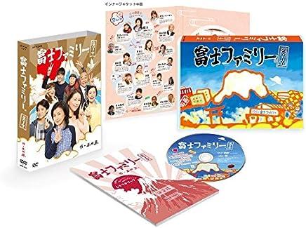 富士ファミリー 2017 [DVD]