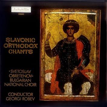 Slavonic Orthodox Chants