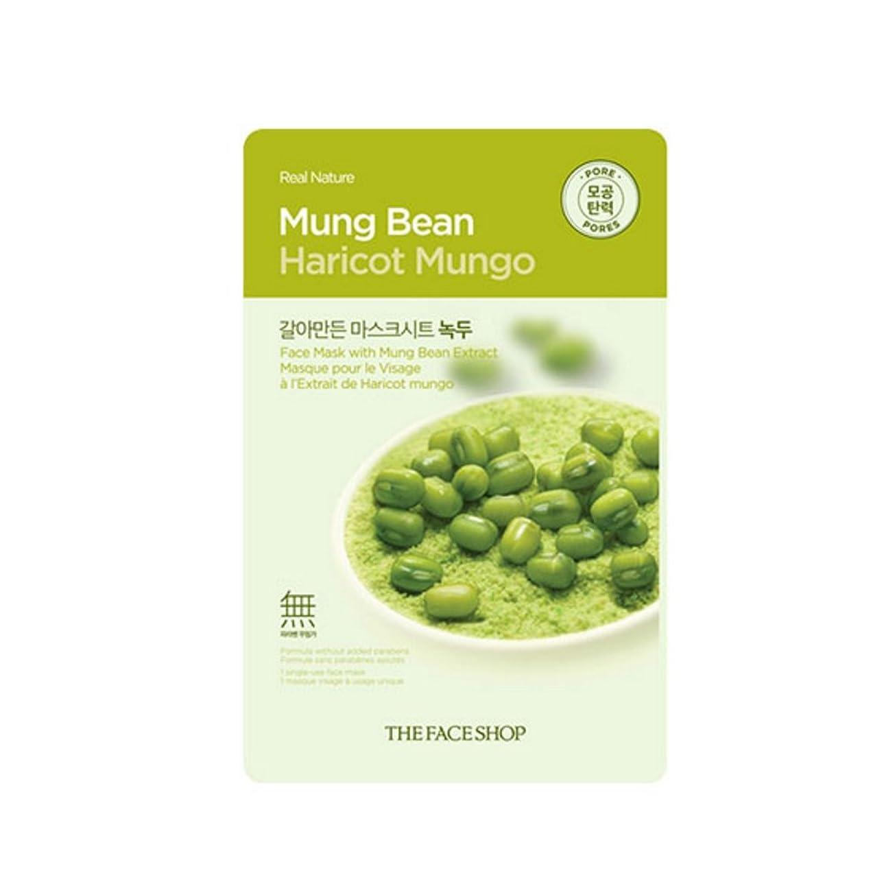 る無意識便利さ[The Face Shop] ザフェイスショップ リアルネイチャーマスクシート Real Nature Mask Sheet (Mung Bean (緑豆) 10個) [並行輸入品]