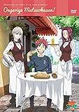 DVD 食戟のソーマ 弐ノ皿 presents おあがりよ、まつおかさん![TBBK-0742][DVD]