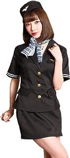 [ブライトララ] コスチューム 制服 キャビンアテンダント スチュワーデス CA ハロウィン 乗務員 仮装 コスプレ衣装