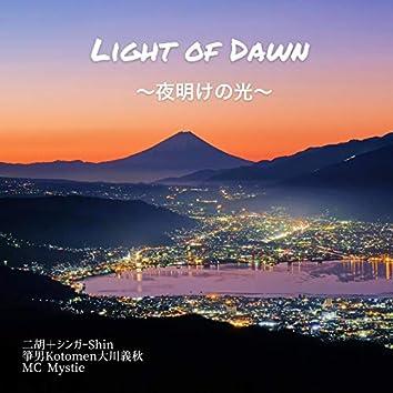 Light of Dawn (feat. kotomen Yoshiaki Ookawa & MC Mystie)