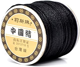PEPPERLONELY Brand 50 Yard/Roll 2mm Black Chinese Knotting Nylon Rattail Beading Thread String Rat Tail Cord