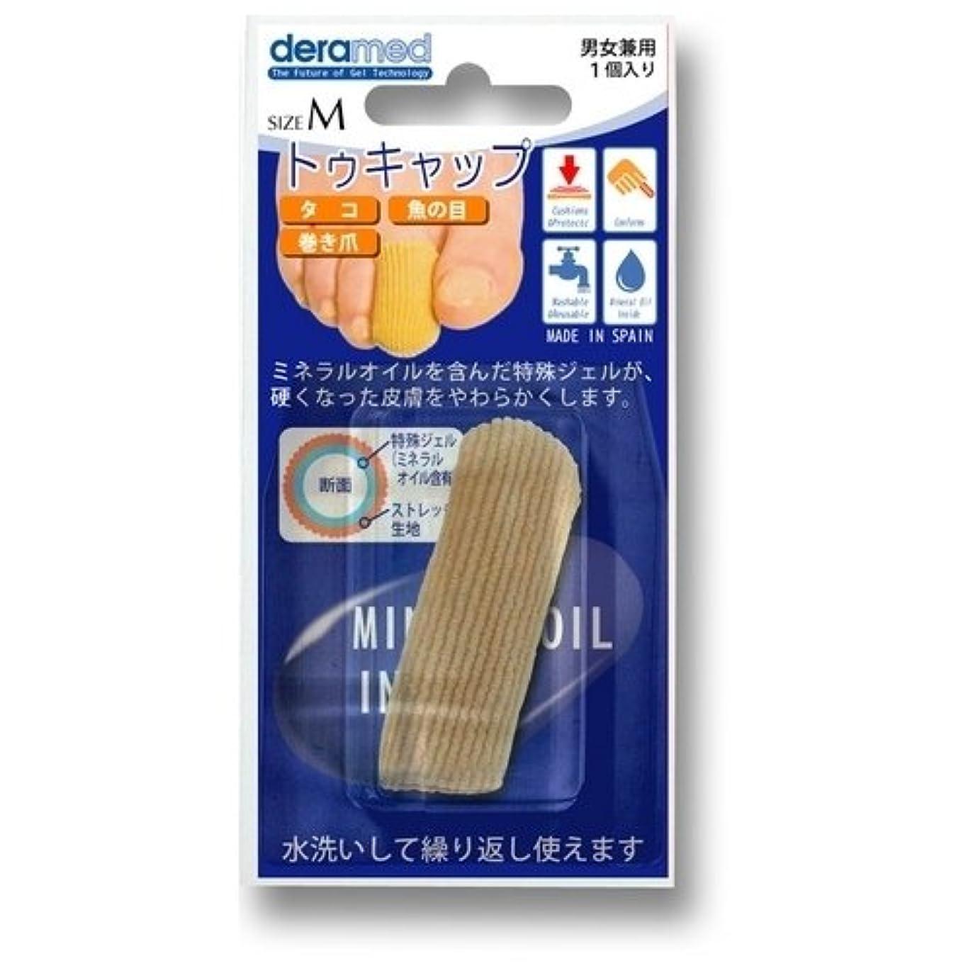 居心地の良い一定装備するデラメド 巻爪?足指マメ?タコ魚の目対策 兼用M