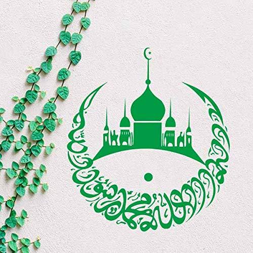 YuanMinglu Große islamische Moschee Muster religiöses Briefpapier Tapete Wandtattoo Wandaufkleber Kinderzimmer Dekoration Hochzeitsdekoration 60x68cm
