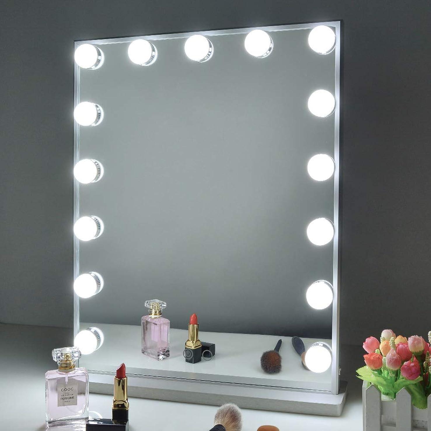 アフリカ全員特性Wonstart 女優ミラー led化粧鏡 ハリウッドミラー 15個LED電球付き 寒色?暖色2色調光 明るさ調整可能 スタンド付き 卓上/壁掛け両用(シルバー)