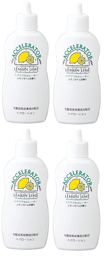 音パフカポック【まとめ買い】ヘアアクセルレーターL (レモンライムの香り) 150mL 【医薬部外品】×4個