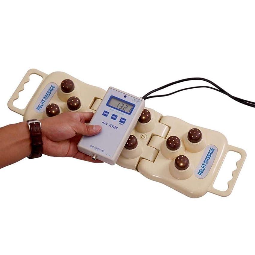 蜜ぬれた境界電気マッサージ器、トルマリン理学療法頸椎健康機器、暖房理学療法器具、膝/肩/腰/脚マッサージ、全身ヒーターマッサージリラックス