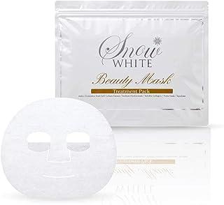 スウェーデン・ドクターズコスメ 【スノーホワイト・ビューティーマスク】SnowWhite Beauty Mask [集中ケア用シート状パック]【エッセンス150mL】×14枚入
