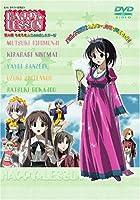 HAPPY☆LESSON(4) [DVD]