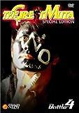 新日本プロレスリング オフィシャルDVD THE GREAT MUTA【SPECIAL EDITION】BATTLE-4 image