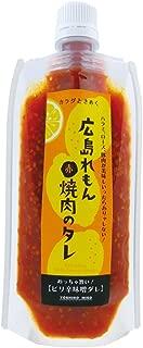 よしの味噌 広島れもん焼肉のタレ赤 180g×2個