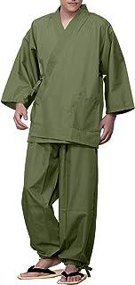 [キョウエツ] 作務衣 さむえ 男性用 メンズ 夏 冬 大きいサイズ さむい男性用 通年 作務 衣