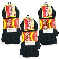 日本製 紳士 5本指ソックス 遠赤でぽかぽか ブラック3足セット