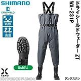 シマノ(SHIMANO) ウェーダー XEFO・ドライシールドウェーダー (中丸チェストハイ・カットピンフェルトソールタイプ) ZT WA-238P タングステン LL