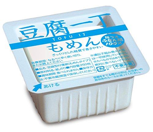 ジオ 付箋 メモ 豆腐一丁 もめん 小 TMS-1