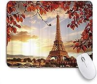 VAMIX マウスパッド 個性的 おしゃれ 柔軟 かわいい ゴム製裏面 ゲーミングマウスパッド PC ノートパソコン オフィス用 デスクマット 滑り止め 耐久性が良い おもしろいパターン (パリエッフェル塔の赤い葉雲花柄)