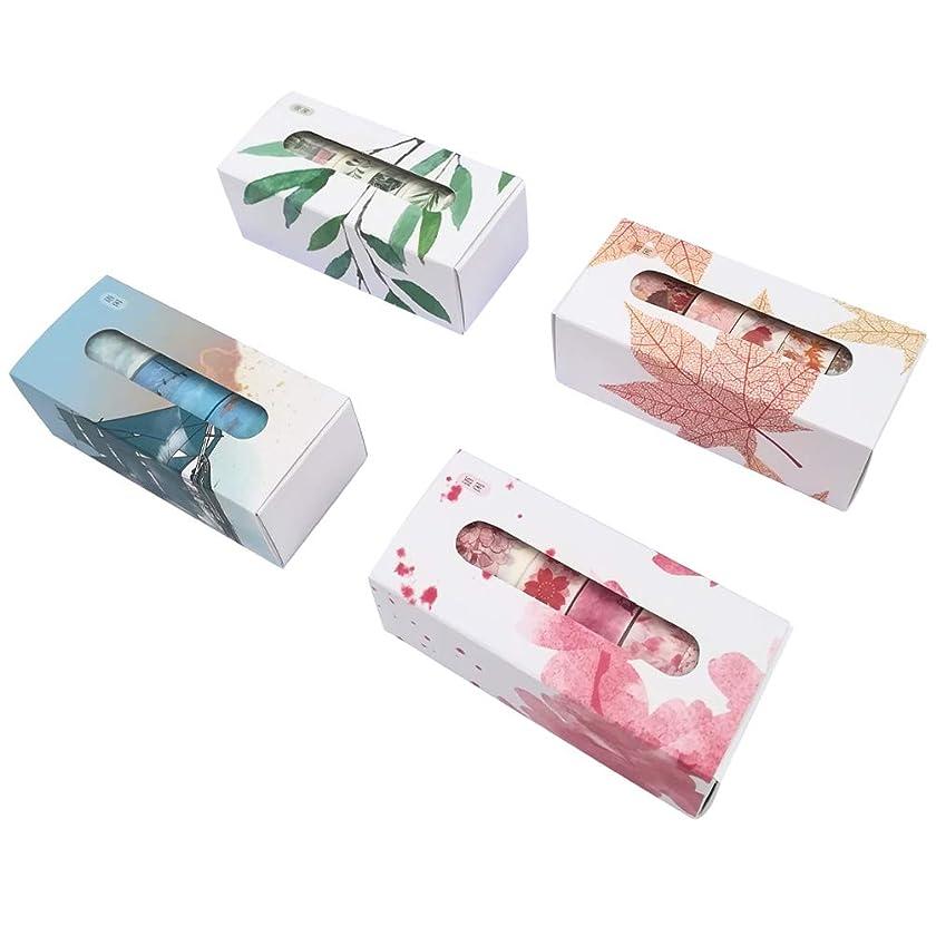 Washi Masking Tape Set (4 Box, 20 Rolls) Romantic Pink Flower Cluster Floral Green Plant Leaf Maple Leaves Pine Cone Paper Plane Bird Decorative Sticker for Scrapbooking Arts Crafts DIY School Office