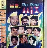 মি:মিক্স (Mr : Mix)