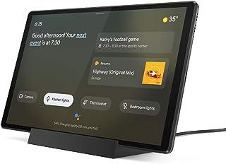 Suchergebnis Auf Für Lenovo Komponenten Ersatzteile Computer Zubehör