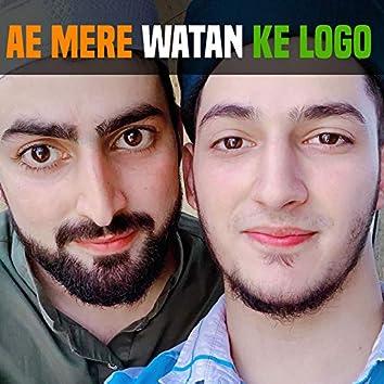 Ae Mere Watan Ke Logo