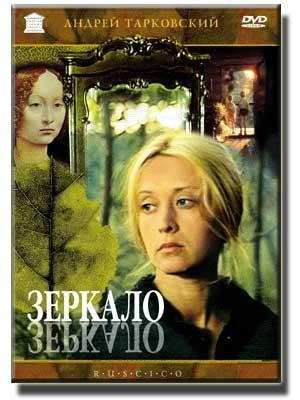 The Mirror / Der Spiegel (DD 5.1 mit Mono version, DVD NTSC, DEUTCHE UNTERTITEL)