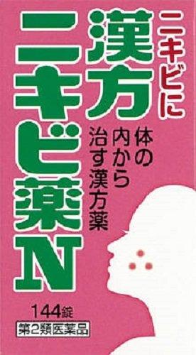 小太郎漢方製薬『漢方ニキビ薬N「コタロー」』