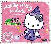 Hello Kitty & Friends 1 [DVD] [Import]
