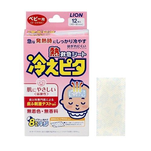LION(ライオン)『冷えピタ8時間冷却ベビー用』