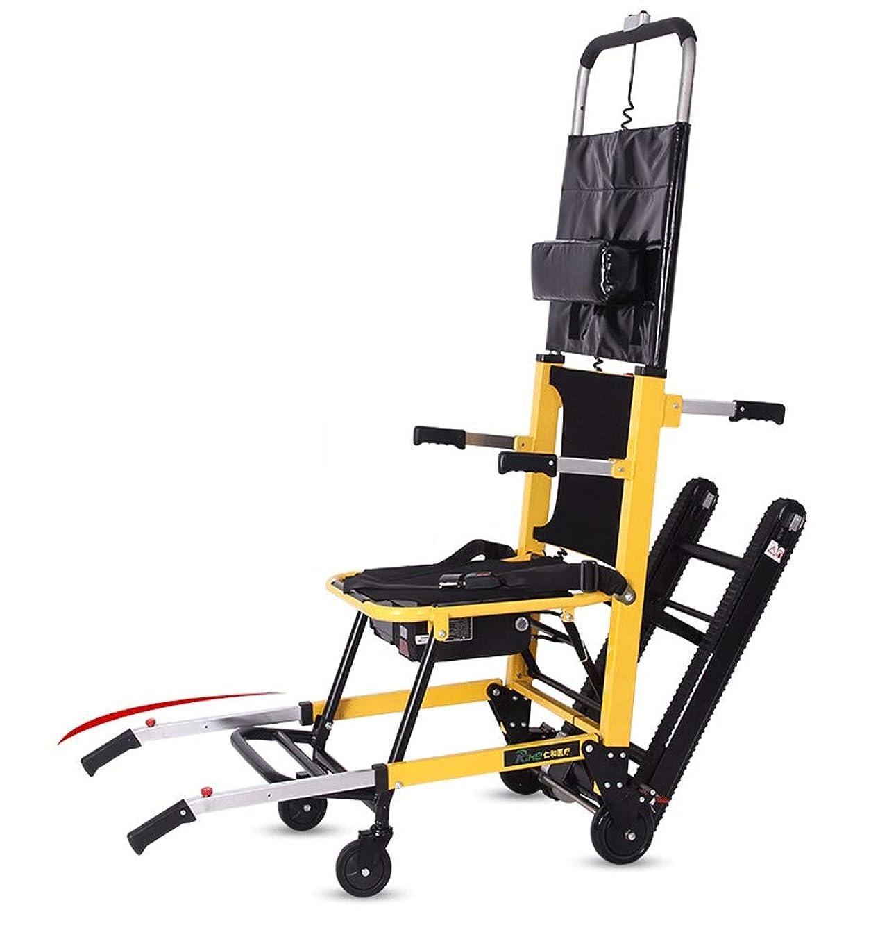 熱狂的な普遍的なトロリーEMS階段椅子、電気階段昇降車椅子重階段チェアクライミングチェア折りたたみクローラクライミング議長緊急階段を登ります