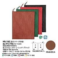 ステッチ入縞柄洋風ストラップ留メニューブック(B5 4ページ仕様 増減可)【MS-102】