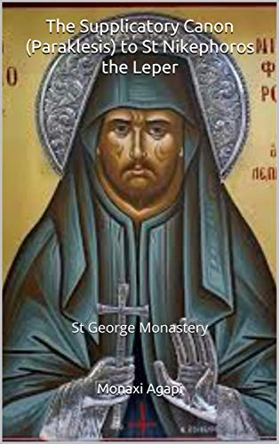 The Supplicatory Canon (Paraklesis) to St Nikephoros the Leper: St George Monastery (English Edition)
