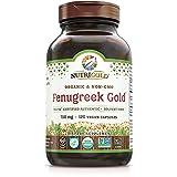 Nutrigold Organic Fenugreek Gold - 750 mg, 120 Organic Veggie Capsules...