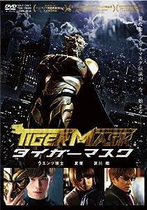 タイガーマスク(2013)