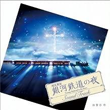 Best the celestial railroad theme Reviews