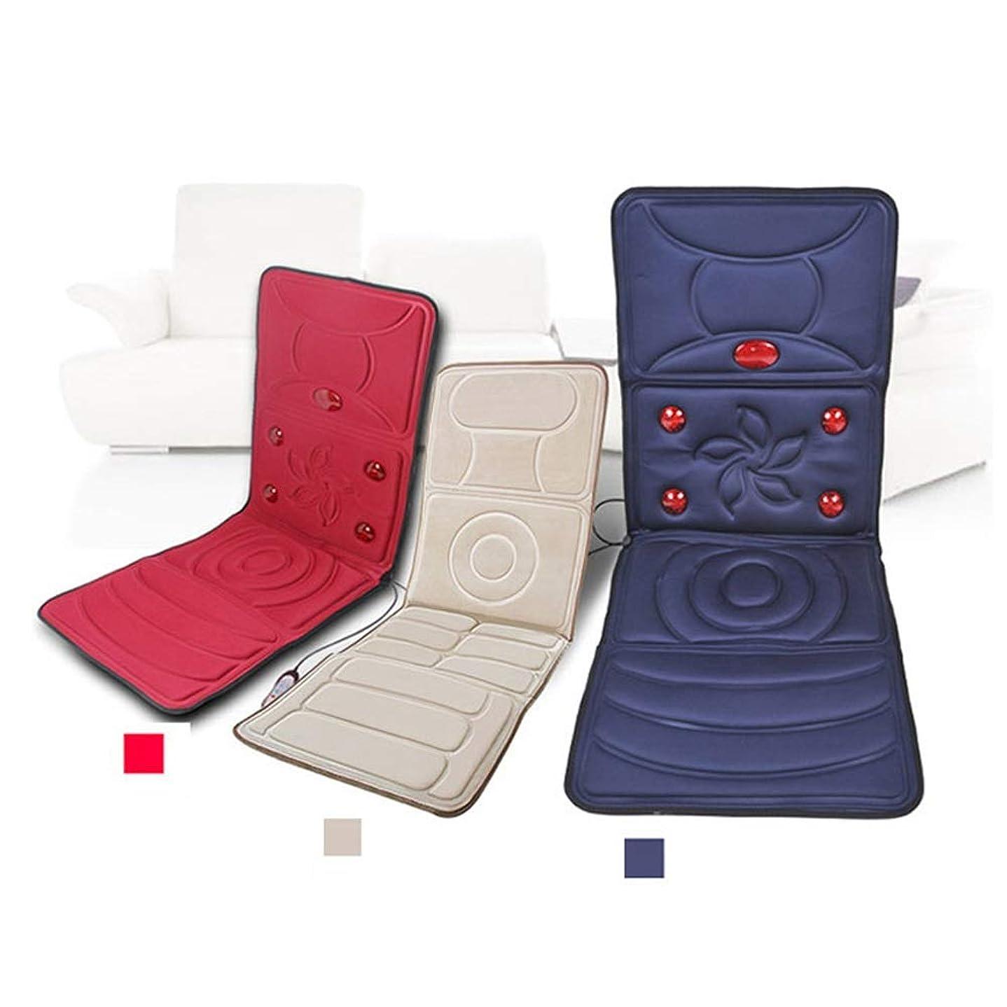 樹木プログレッシブ有効マッサージマットレス 9つの振動モーターで加熱されるマッサージマットレスの赤外線全身マッサージャーのクッションの折り畳み式のマットの首の腰部の足の苦痛を取り除くための折り畳み式のマットのカーシートの椅子のマッサージのクッション マッサージマットブランケット (色 : ベージュ)