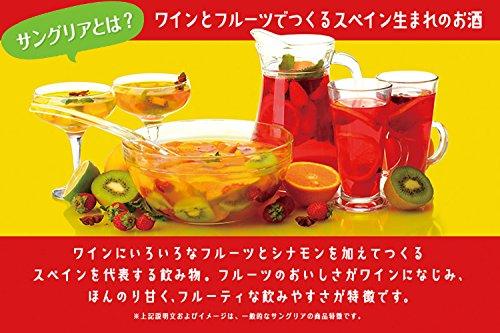 サッポロサングリアリコ<赤ワイン&オレンジ>[赤ワイン日本720mlx12本]