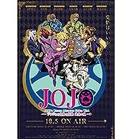 MKAN ポスターとプリント、ジョジョの奇妙な冒険黄金の風日本アニメアートポスターキャンバス絵画、家の装飾45×60センチフレームなし