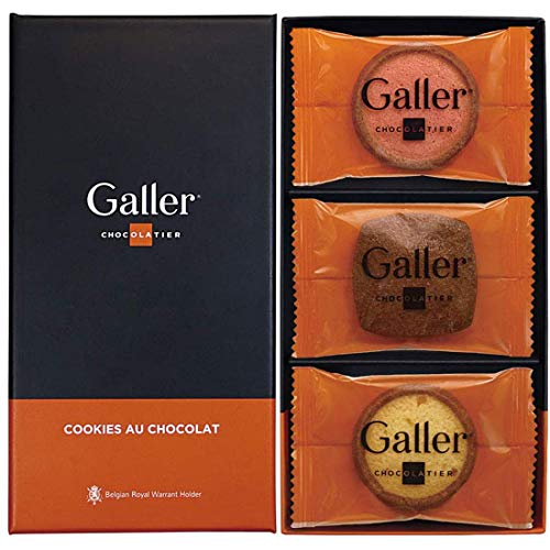 Galler ガレー ベルギー王室御用達 クッキー 詰め合わせ ギフトボックス 12個入 1箱(賞味期限:2020/8/29)