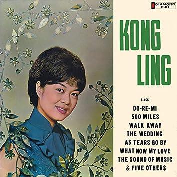 Kong Ling Sings