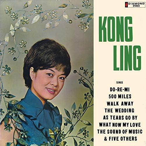 Kong Ling