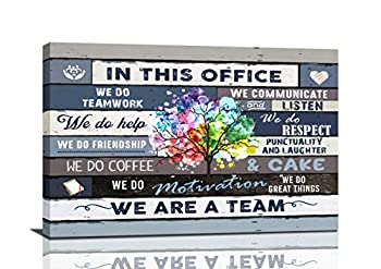 Inspirational Wall Art For Office Motivational Quotes Wall Decor We Are A Team Framed Canvas Wall Art Modern Office Wall Decor Office Size  24x16 Inch
