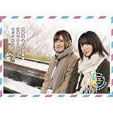 DVD「高橋李依・上田麗奈 仕事で会えないからラジオはじめました。~仲良し旅in伊豆~」[DVD]