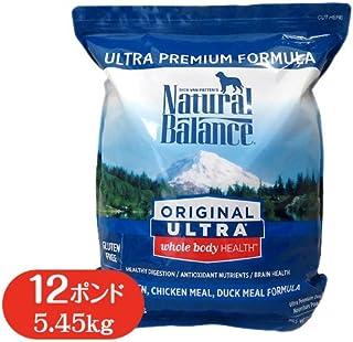 ナチュラルバランス ホールボディヘルスドッグフード 12ポンド (5.45kg) 全犬種・全年齢 対応