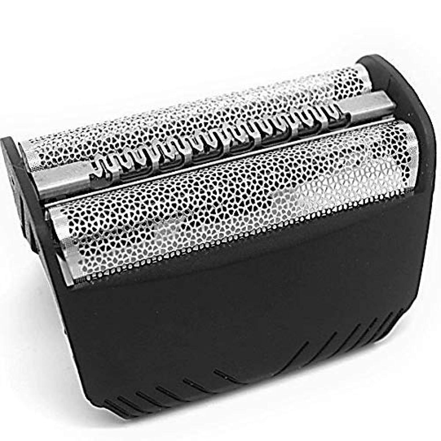 楕円形電卓庭園ブラウン BRAUN シェーバー替刃 F/C30B 網刃 のみ シリーズ1 スマートコントロール 互換品 mmokku