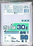 日本技研 市規格透明ポリ袋 30L/TN-31 50枚