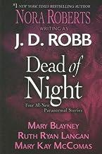 Dead of Night (Thorndike Press Large Print Basic Series)