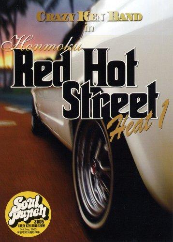 CRAZY KEN BAND in Honmoku Red Hot Street Heat 1 [DVD]