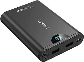 モバイルバッテリー Omars 10000mAh Type-C 30W PowerDelivery 高速充電 給電対応 充電バッテリー MacBook/ノートPC/iPhone/iPad/Androidなど対応可能 充電ケーブル 2本付